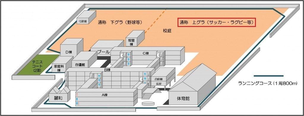 浦和高校の校内図(フォークダンス用)