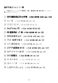 20130804ds02