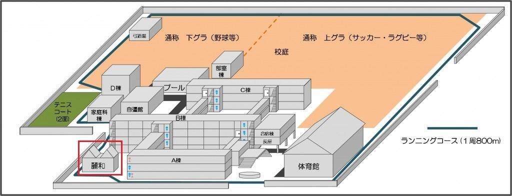 食堂案内図