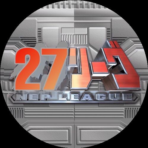 27 リーグ